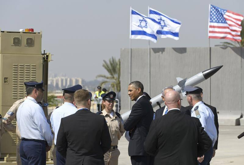 Obama inicia una hist&oacute;rica visita a Israel