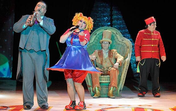 ¡Había una vez!... el Circo Alegría