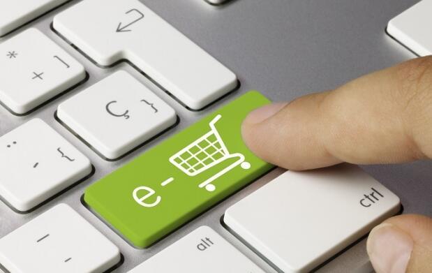 Curso online de un mes de e-commerce