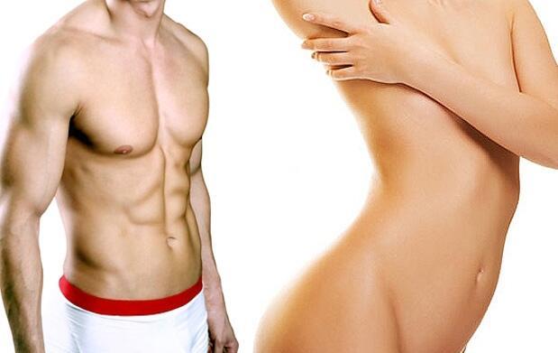 1, 4 o 7 sesiones de depilación láser