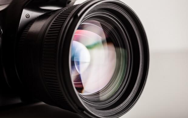 Curso de fotografía digital online