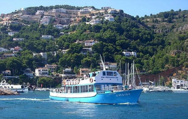 Minicrucero desde Dénia o Xàbia por 12€
