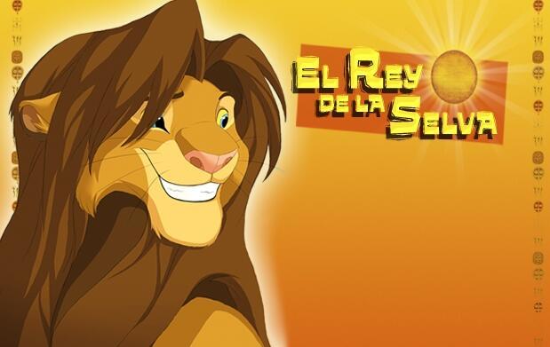 'El Rey de la Selva', en Alzira y Gandia