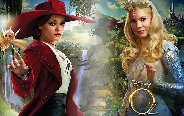 Entradas para 'Oz, un mundo de fantasía'