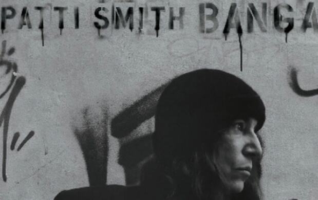 Entrada concierto Patti Smith en Valencia