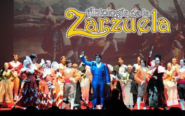 Entradas para 'Antología de la Zarzuela'